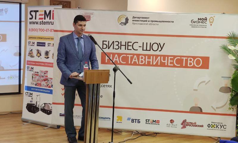 Предприниматели Ярославской области борются за гранты на развитие бизнеса