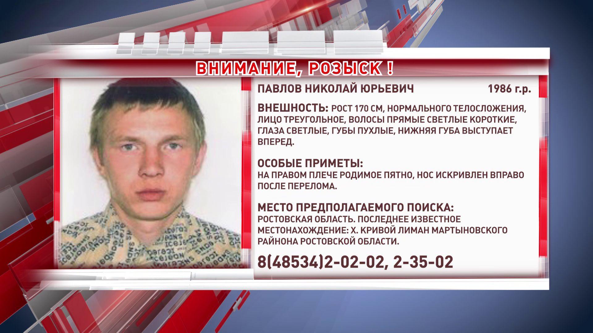 В Ярославской области ищут 34-летнего мужчину