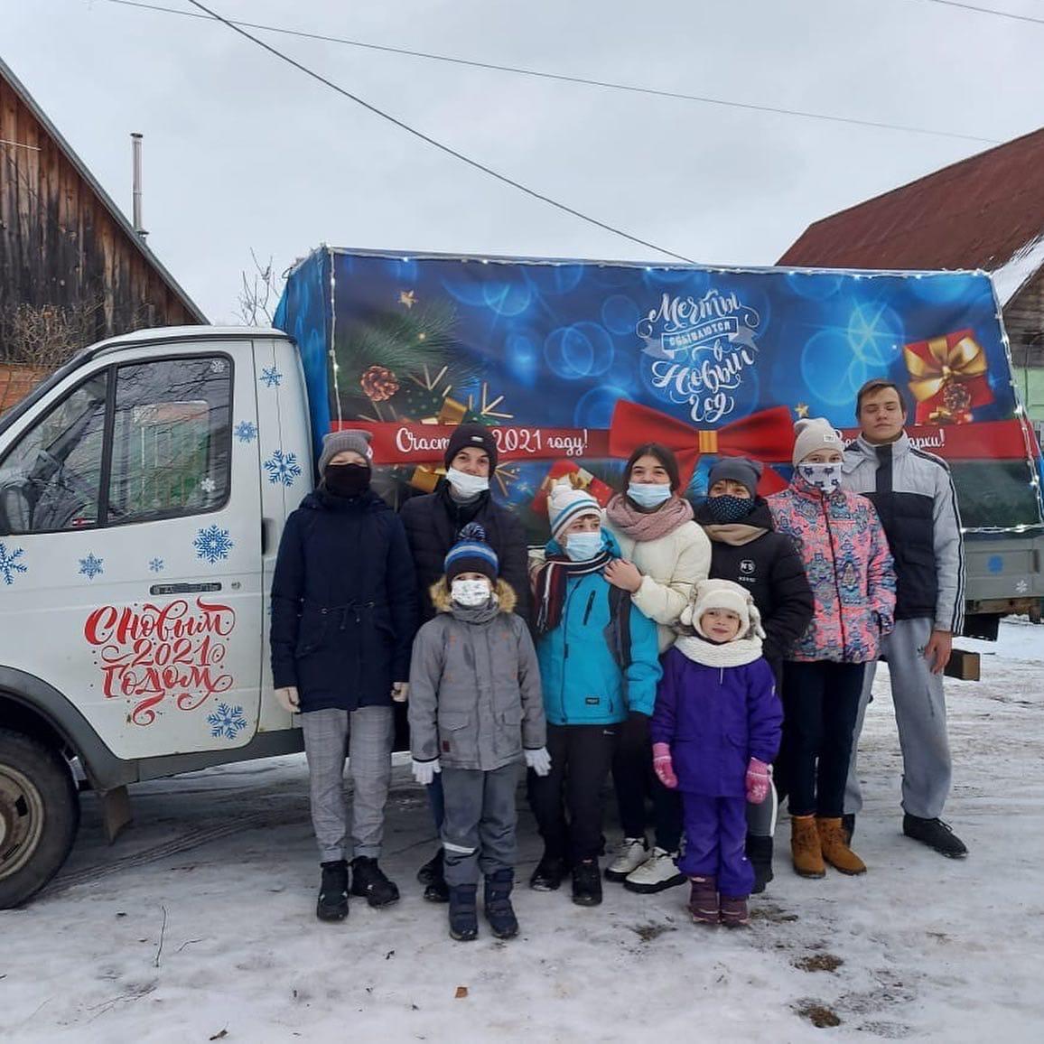 Чудомобиль привез подарки еще девяти семьям Ярославской области