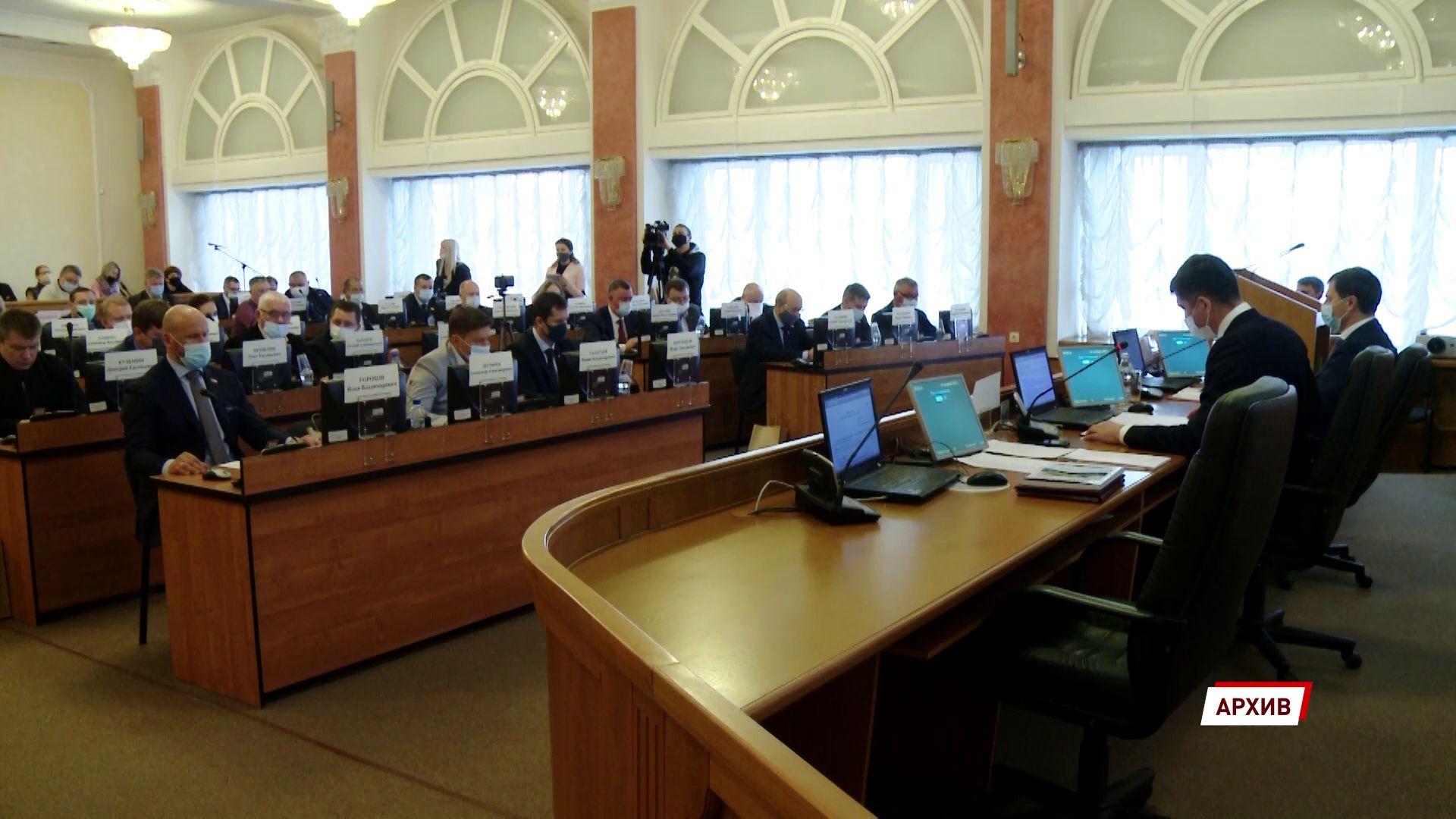 Муниципалитет Ярославля подвел итоги 2020 года