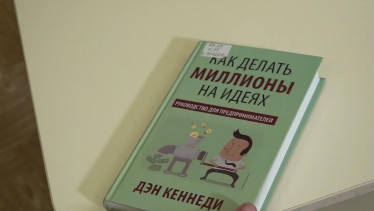 Утреннее шоу «Овсянка» от 22.12.20: знакомимся с книгами о бизнесе и общаемся с основателем проекта «Несерьезное шоу»