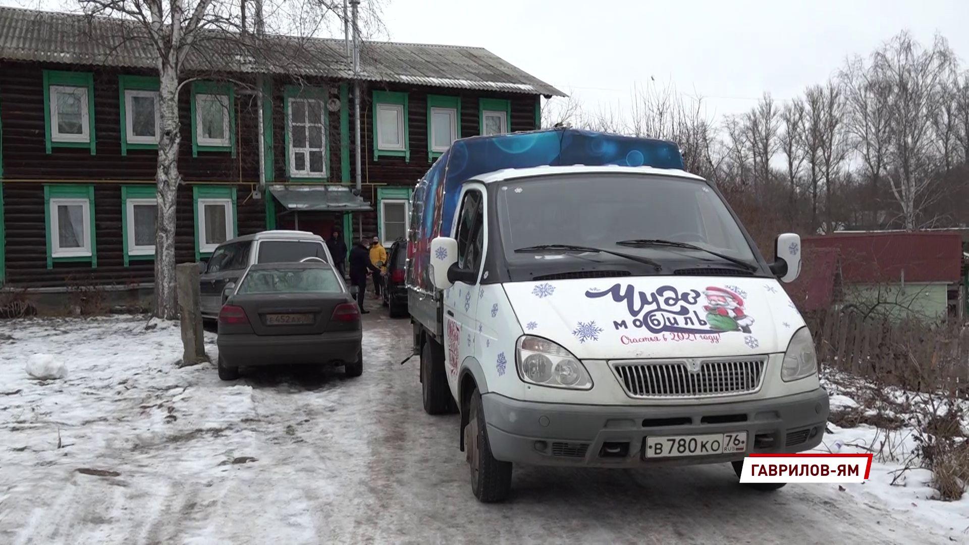 Чудомобиль добрался и до Гавилов-Яма: еще одна многодетная семья получила новогодний подарок