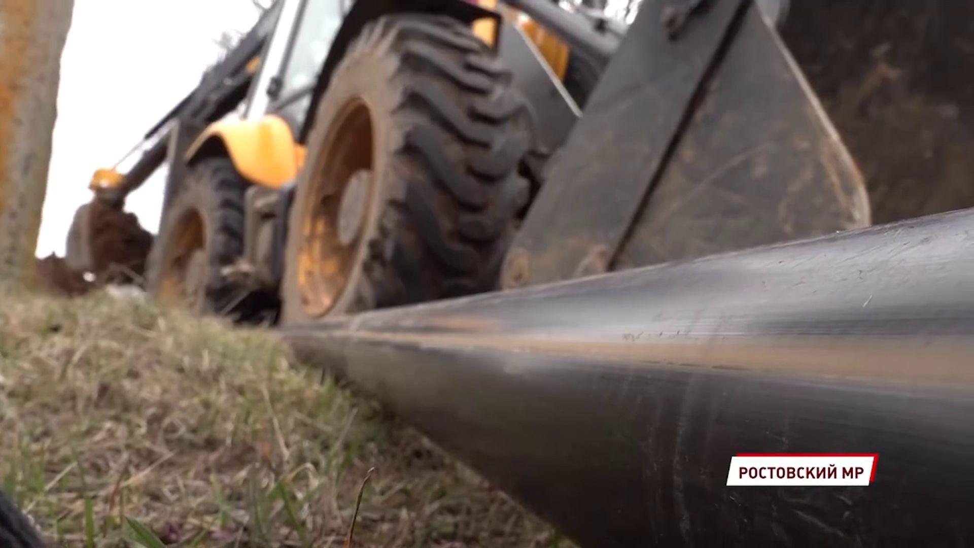 В Ярославской области проложат почти две тысячи километров газопровода