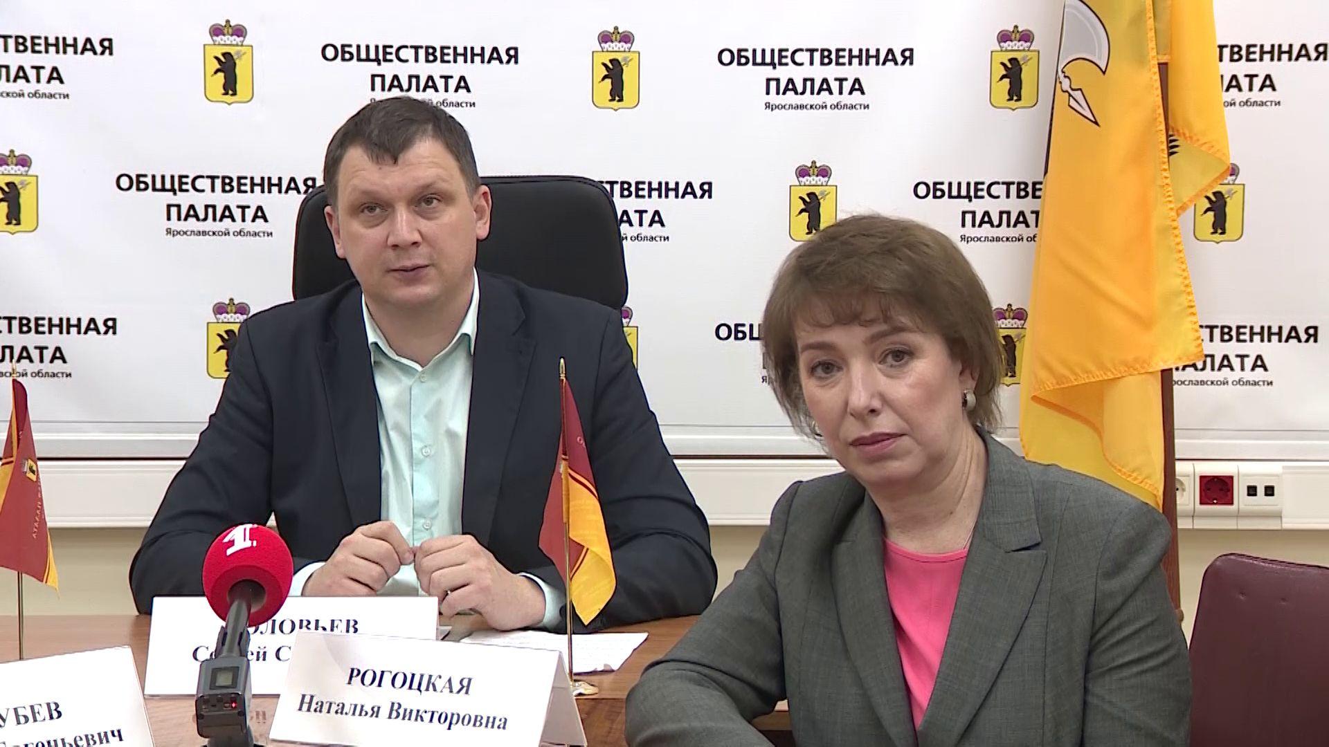 Стратегию Ярославского региона будут определять его жители и власть