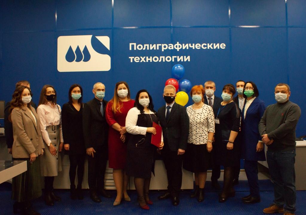 Современные мастерские открыли в Рыбинском полиграфическом колледже