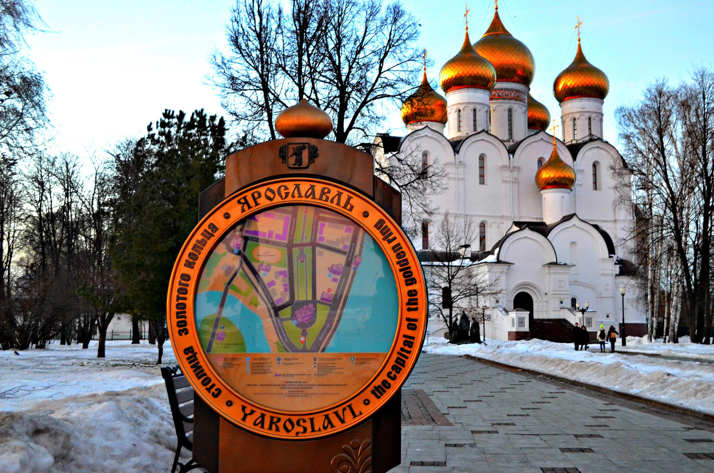 Город меняется, и только в лучшую сторону: Ярославль стал лидером роста по всем критериям