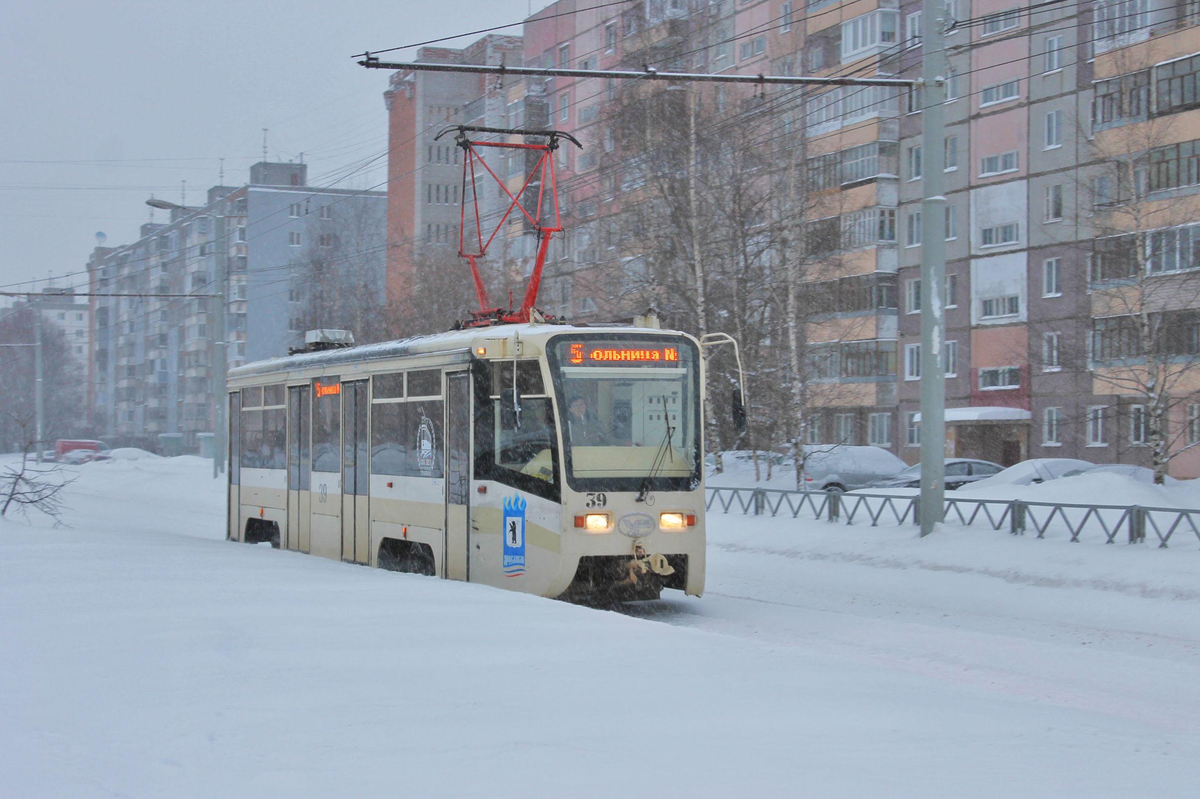 В Ярославле в конце года на два дня изменят расписание общественного транспорта