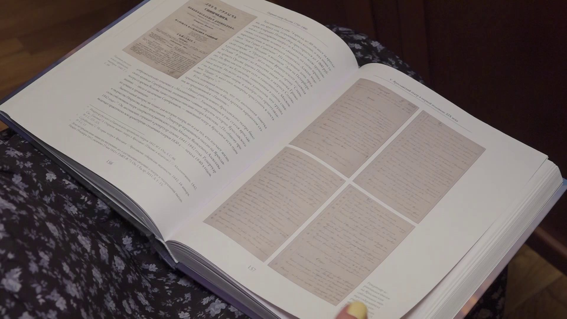 В Волковском представили книгу «Первый русский театр»