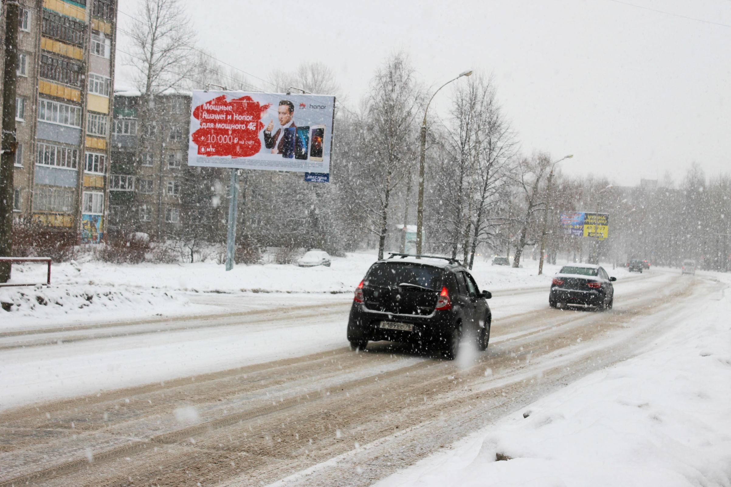 «Грета» ослабла: обильные снегопады до Ярославля не дойдут
