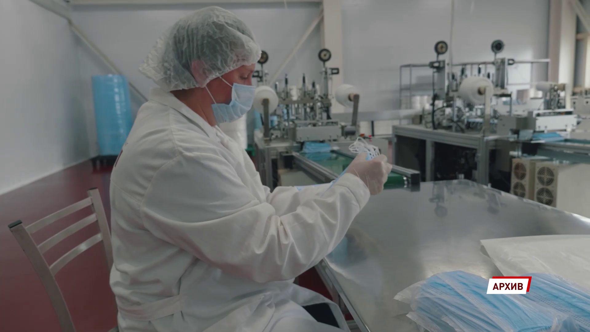 Предприятие «Аронап» активно оказывало поддержку населению области во время пандемии