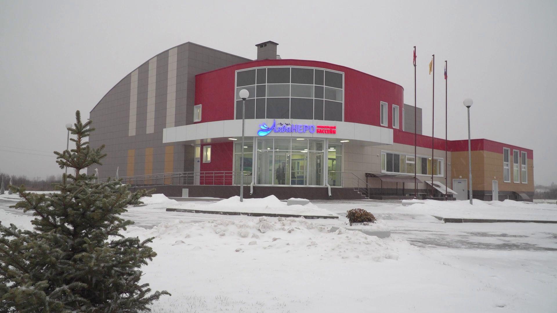 Жители Ростова к Новому году получили долгожданный ФОК