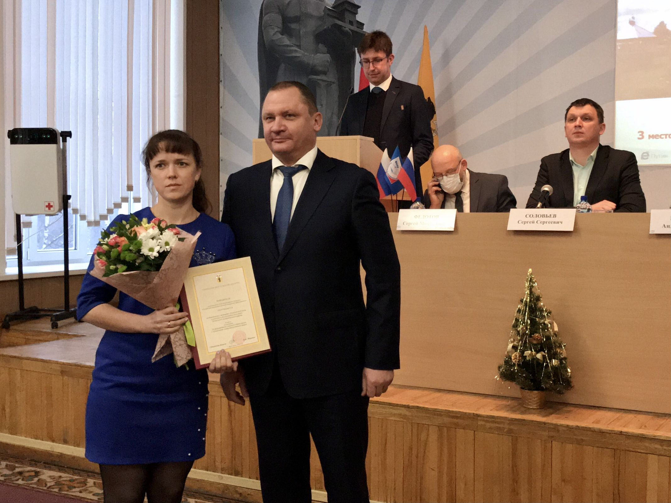 В Ярославской области наградили организации с высокой социальной эффективностью