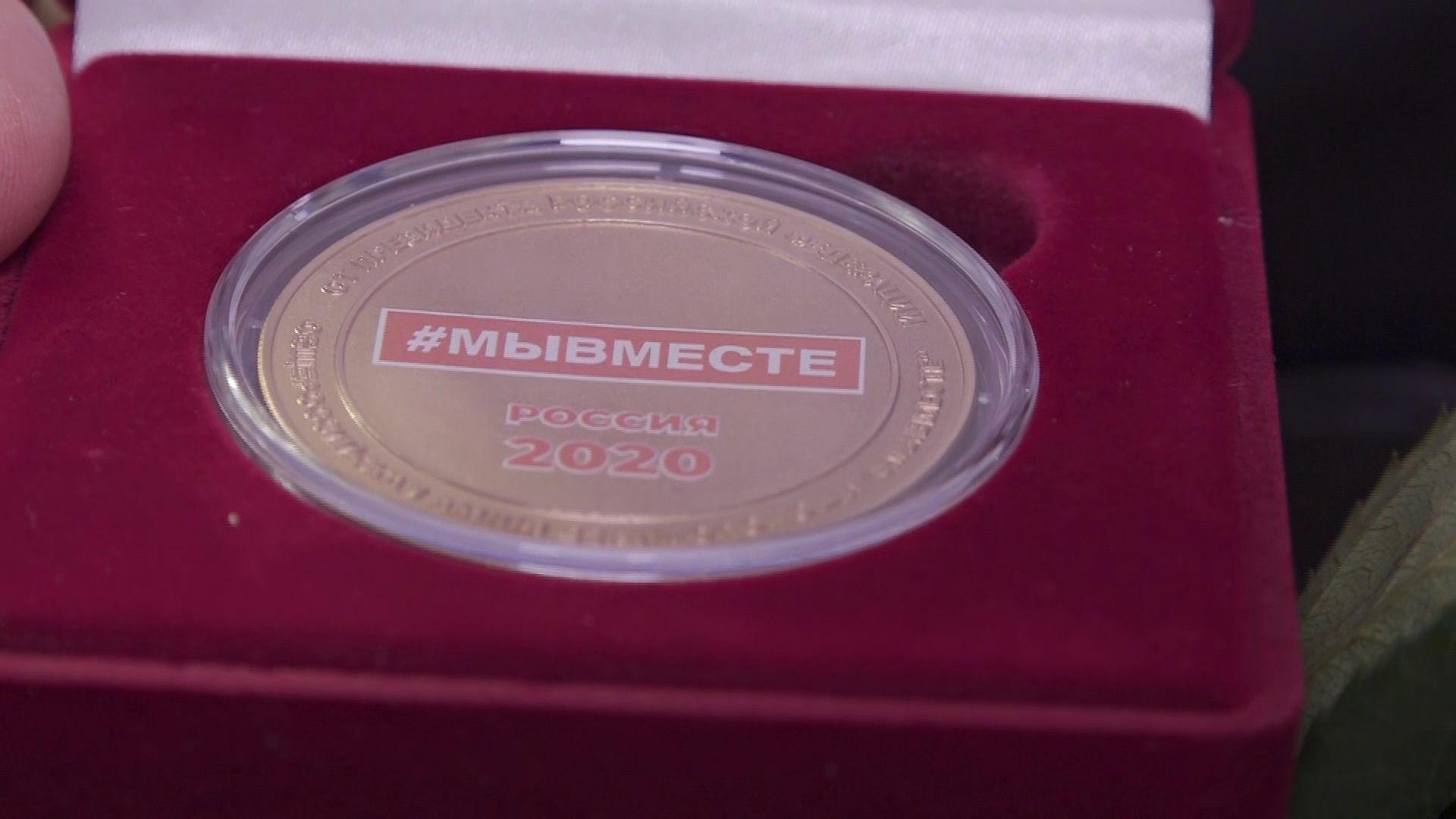 Социального работника из Переславля отметили памятной медалью