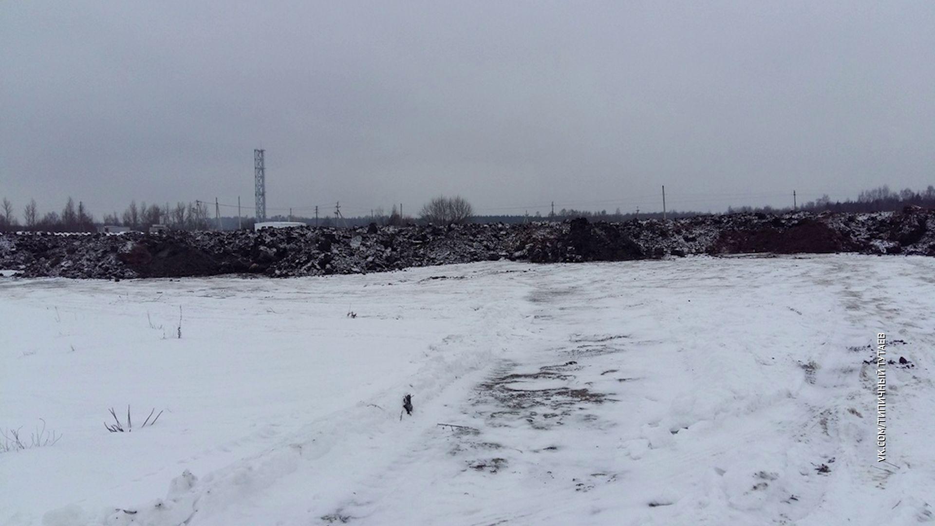 Жители Тутаевского района почувствовали едкий запах нефтепродуктов и забили тревогу