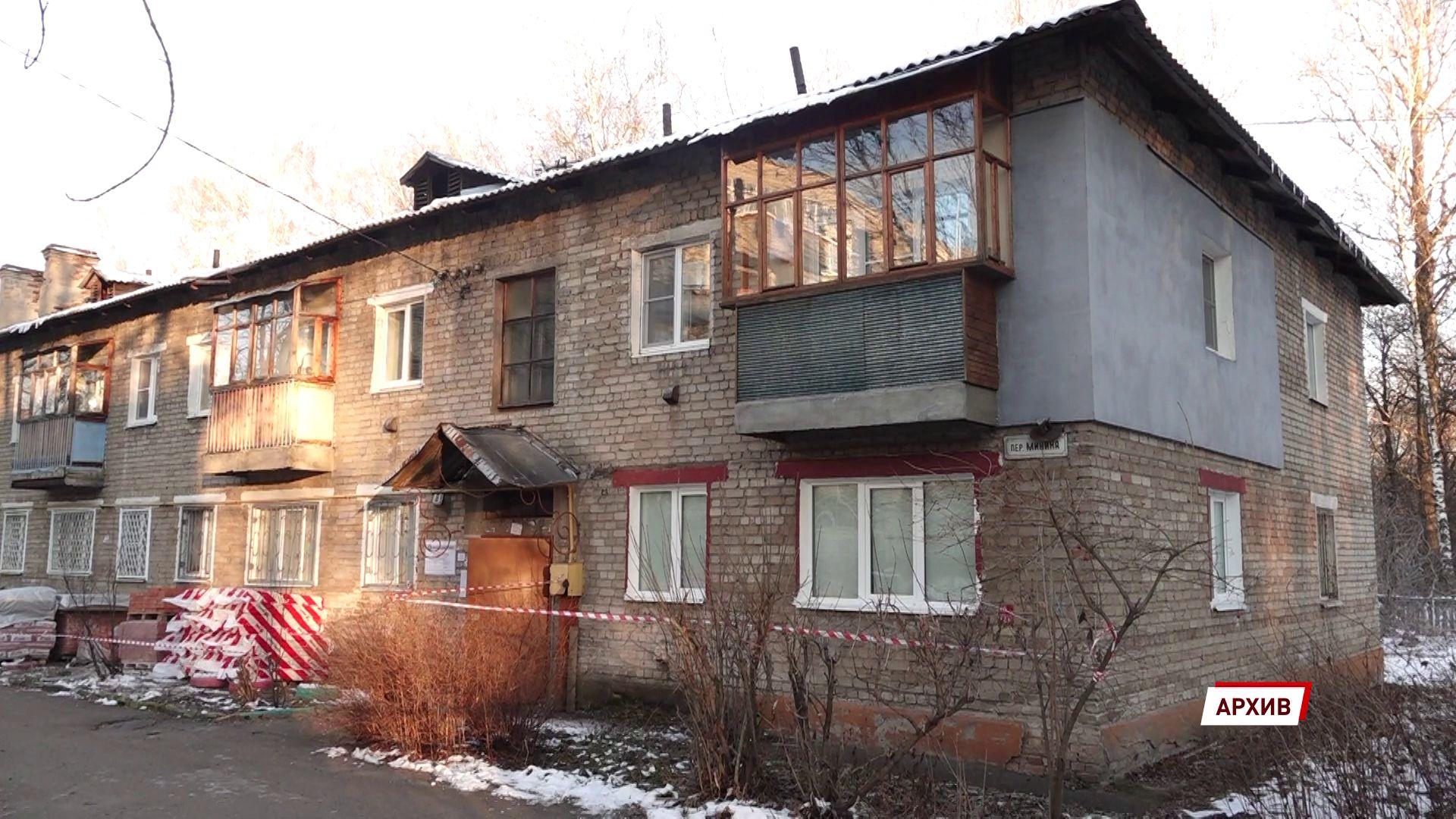 В Ярославской области за капремонт придется платить больше