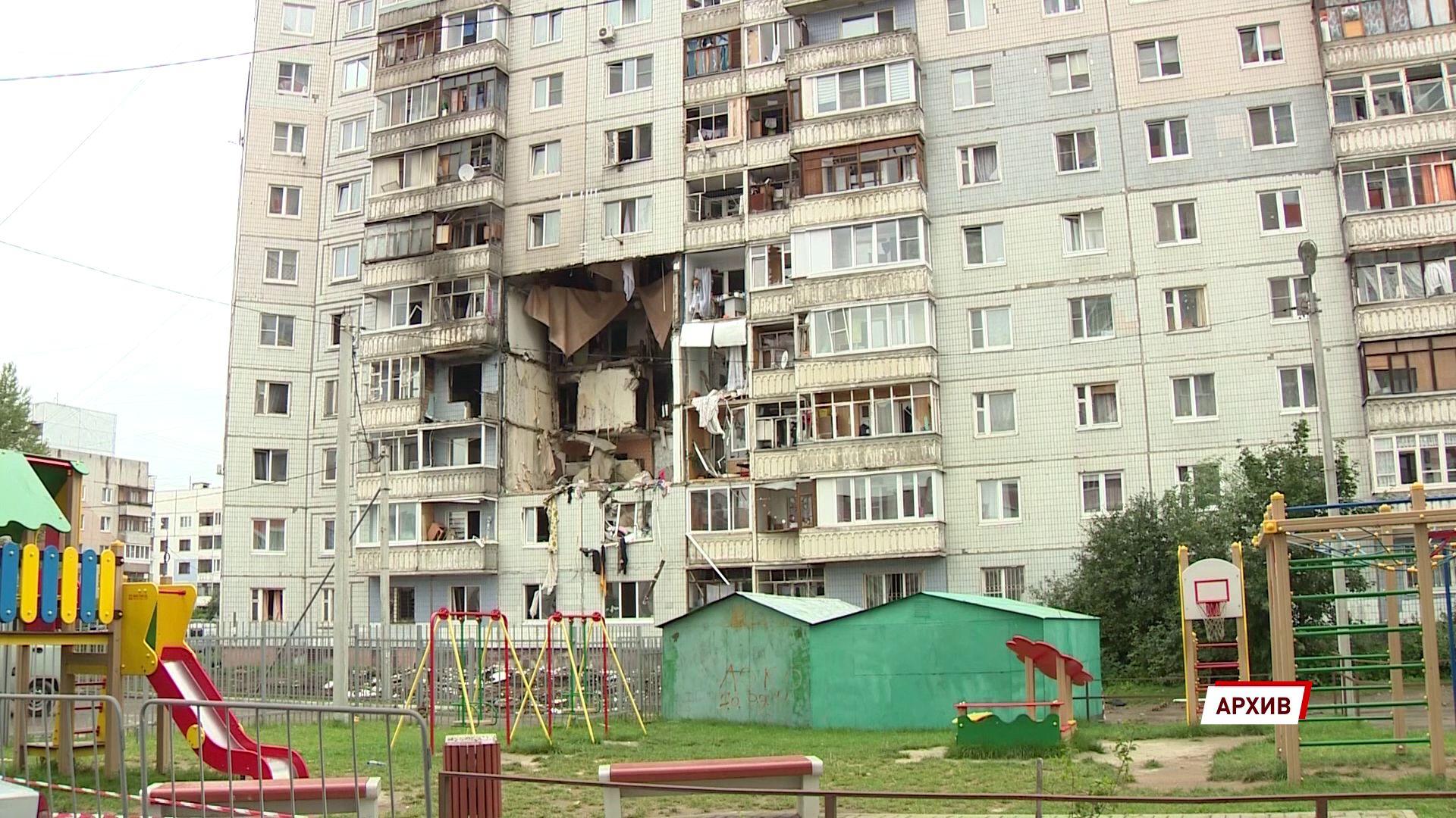 Три собственника квартир в разрушенном доме на Батова приобрели новое жилье