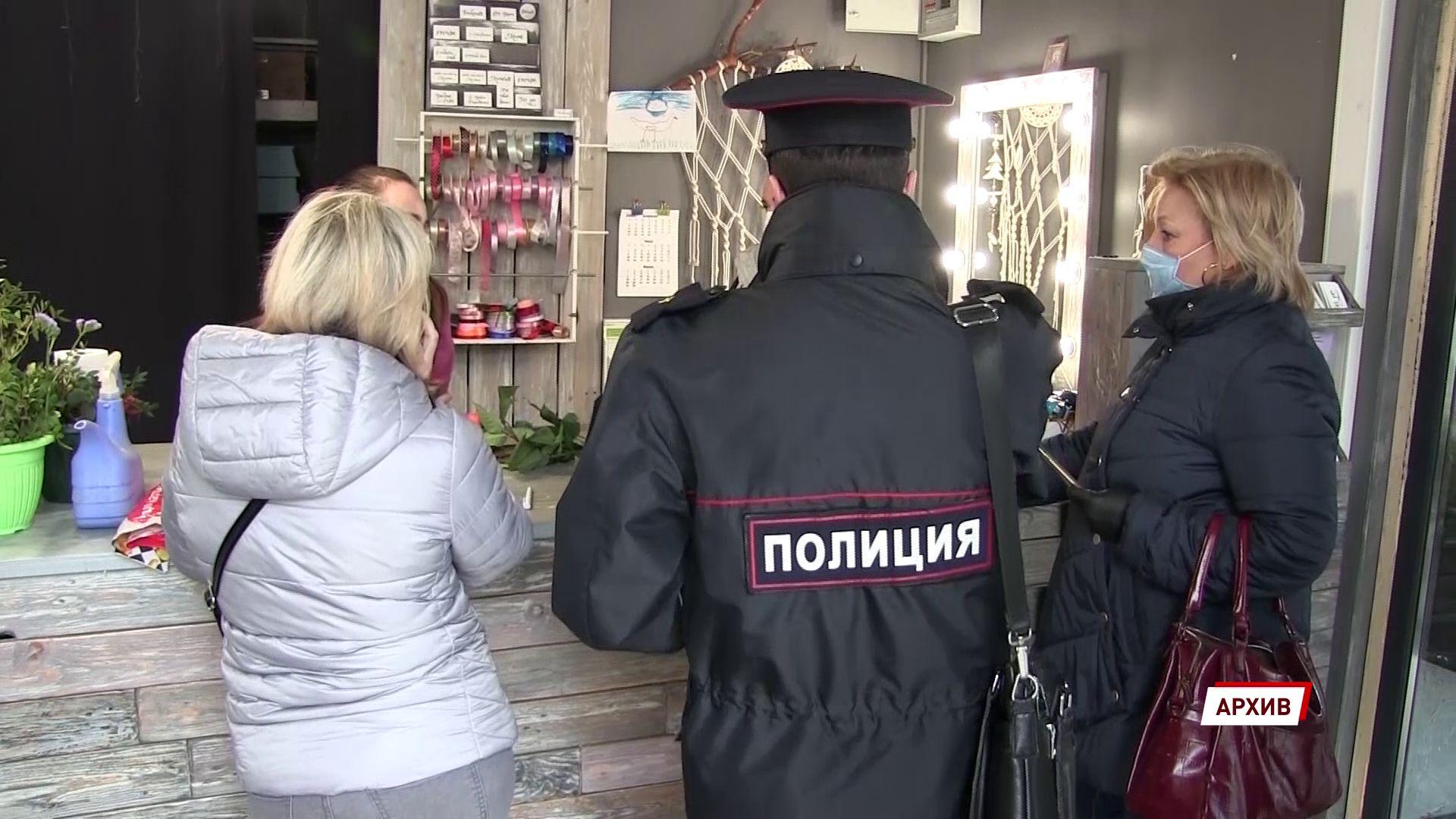 Ярославца оштрафовали за отсутствие маски
