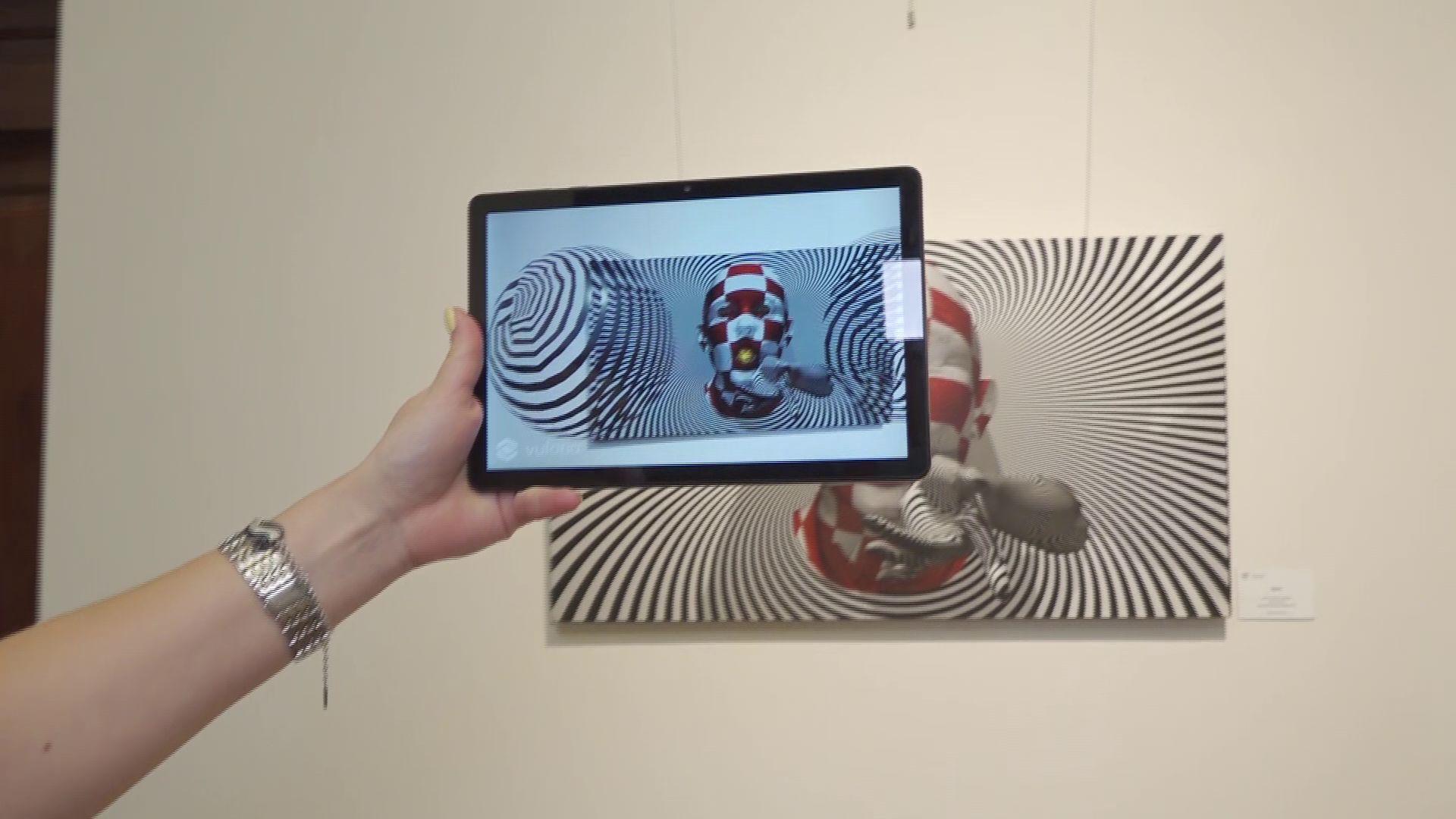 В Ярославле появилась выставка картин с дополненной реальностью