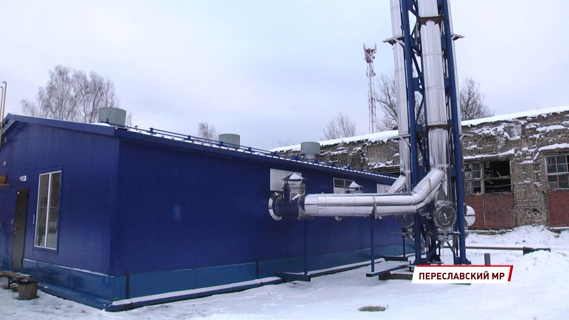 Да будет газ: в село Купанское пришло голубое топливо