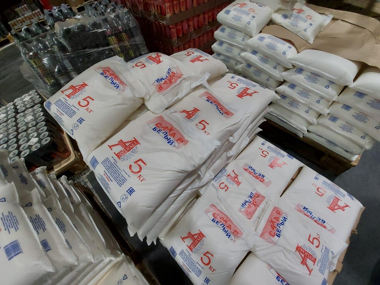 Ярославские торговые сети подписали соглашение о стабилизации цен на сахар и подсолнечное масло