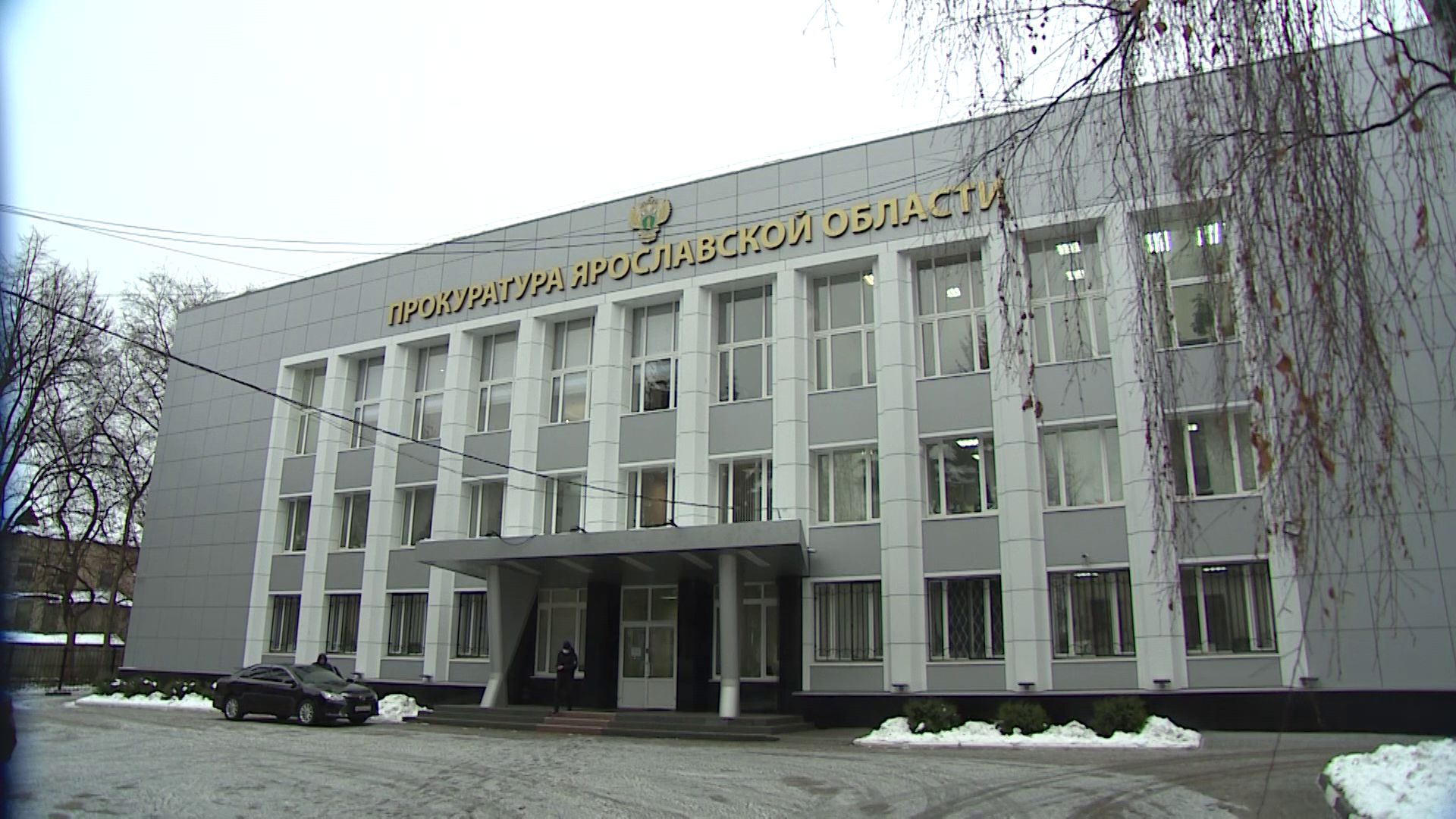 Прокуратура Заволжского района направила дело по обвинению ярославца в мировой суд