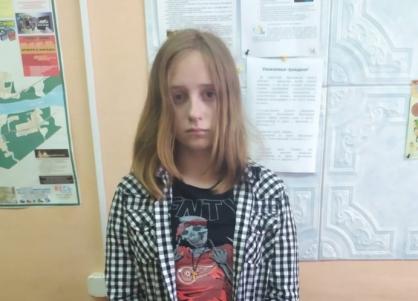 В Ярославской области девочка-подросток ушла из дома и пропала