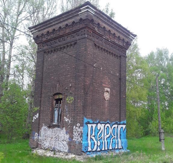 Башню на бывшей станции Урочь очистят от мусора и законсервируют