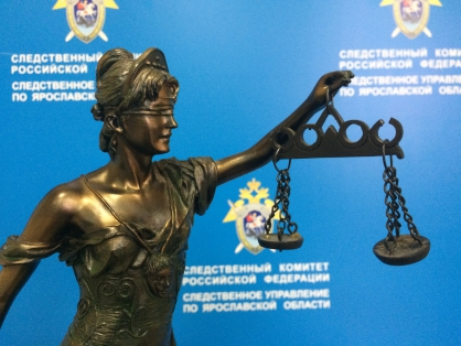 В Ярославской области в новогодние каникулы мужчина насмерть забил свою сожительницу