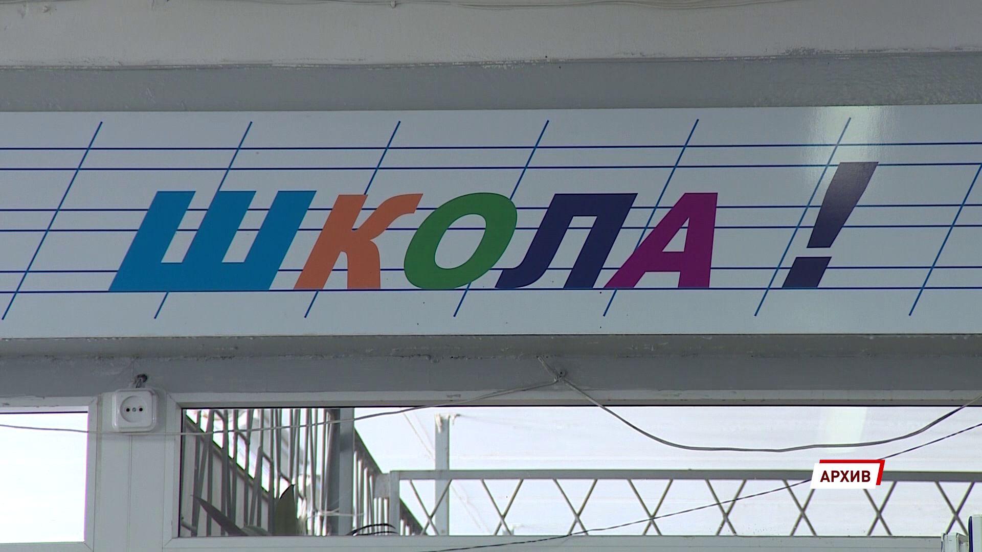 В школах Гаврилов-Яма из-за морозов на два дня отменили занятия