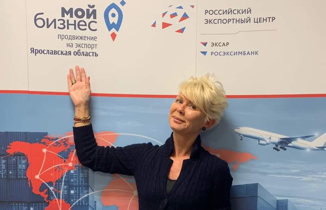 В Ярославской области пройдет онлайн-семинар для представителей экспортно ориентированных компаний