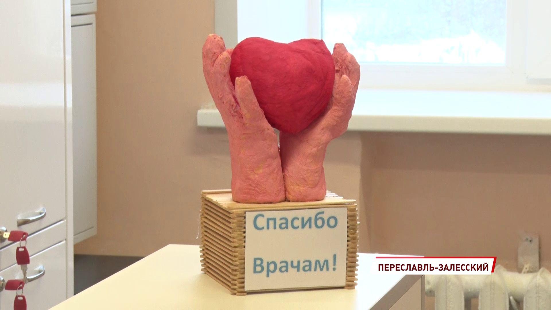 В Переславле новое ковид-отделение готово на 95 процентов