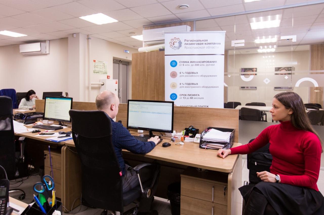 В 2020 году ярославские предприниматели получили господдержку на сумму более 900 миллионов рублей