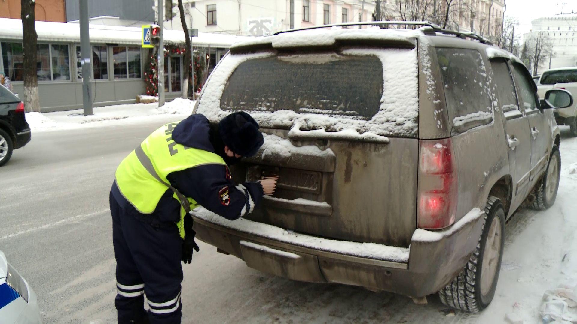 В Ярославле ловили нарушителей парковки