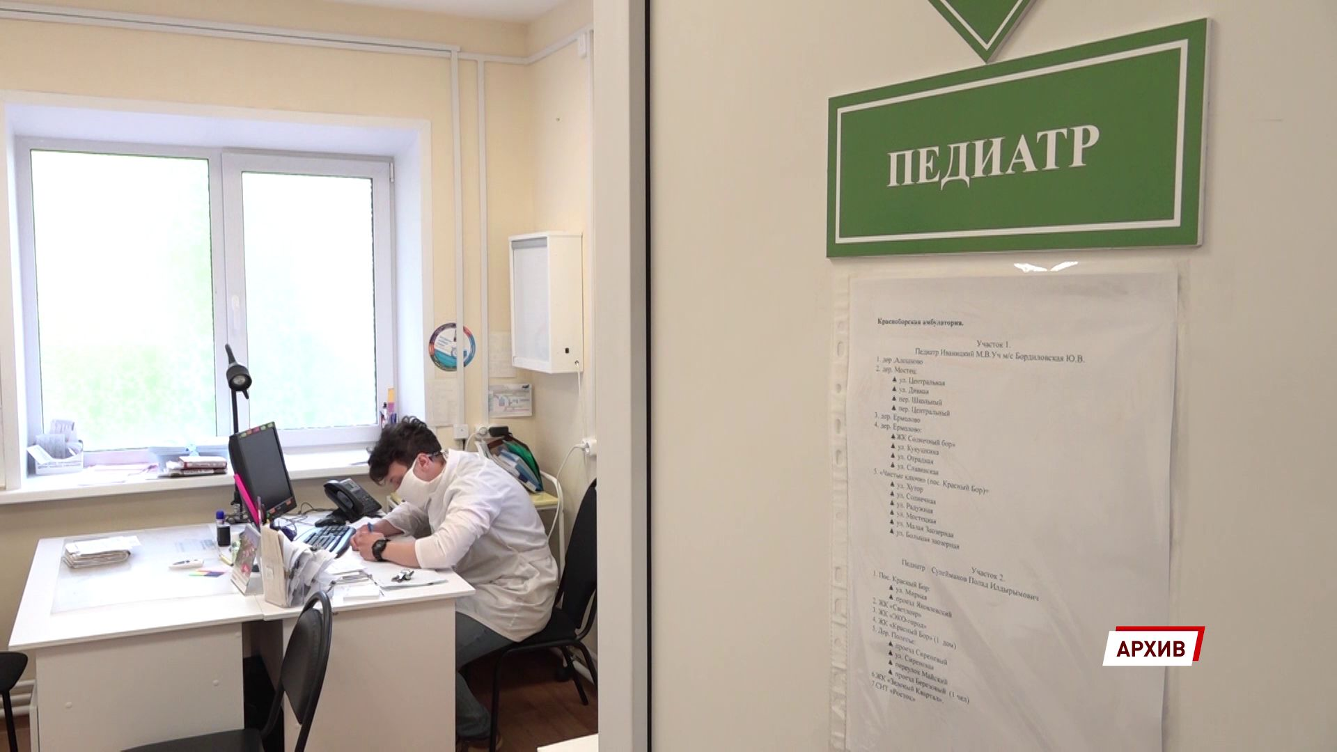 В поселке Красный Бор построят новую поликлинику