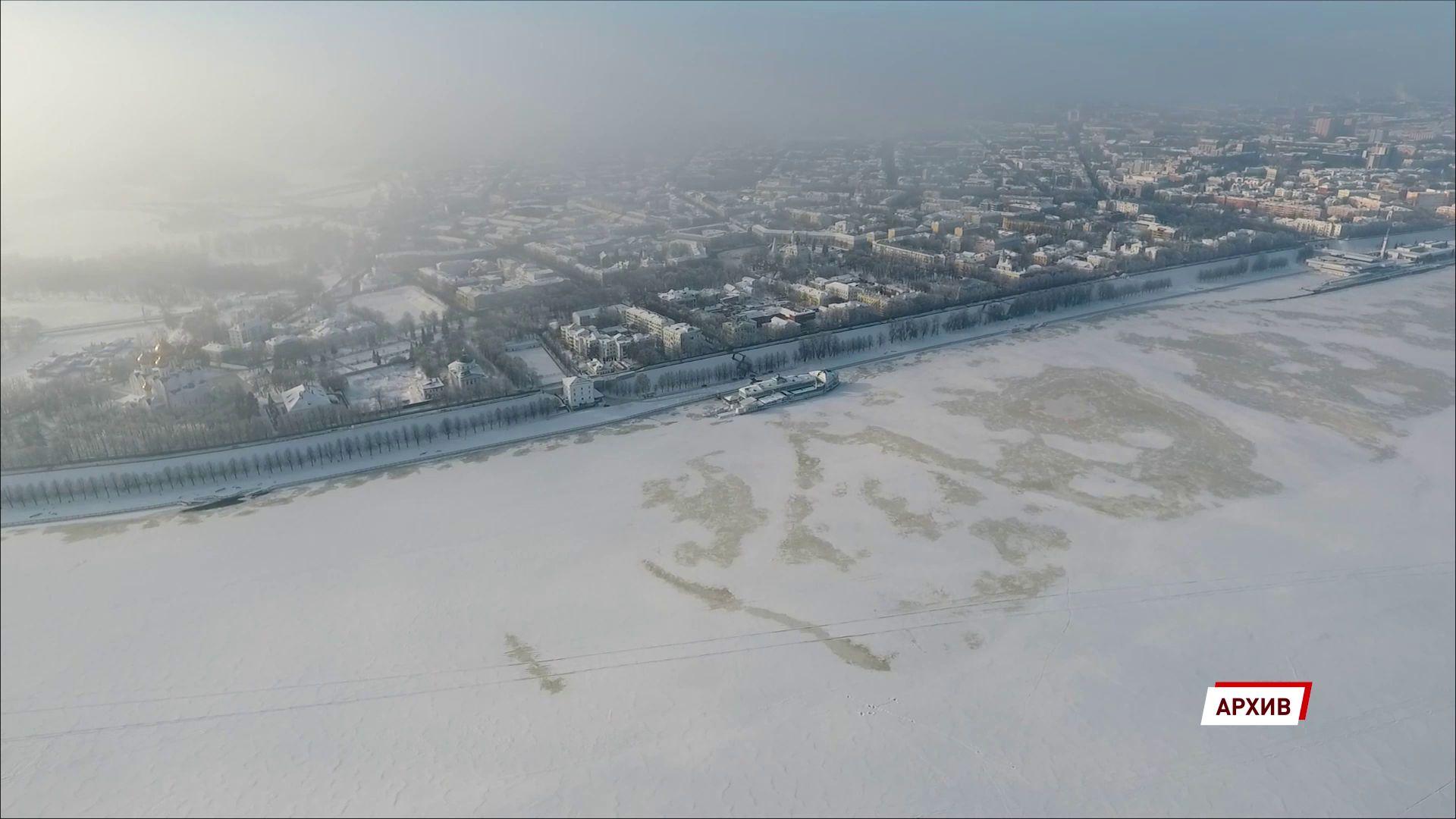 В Ярославской области состоятся крещенские купания