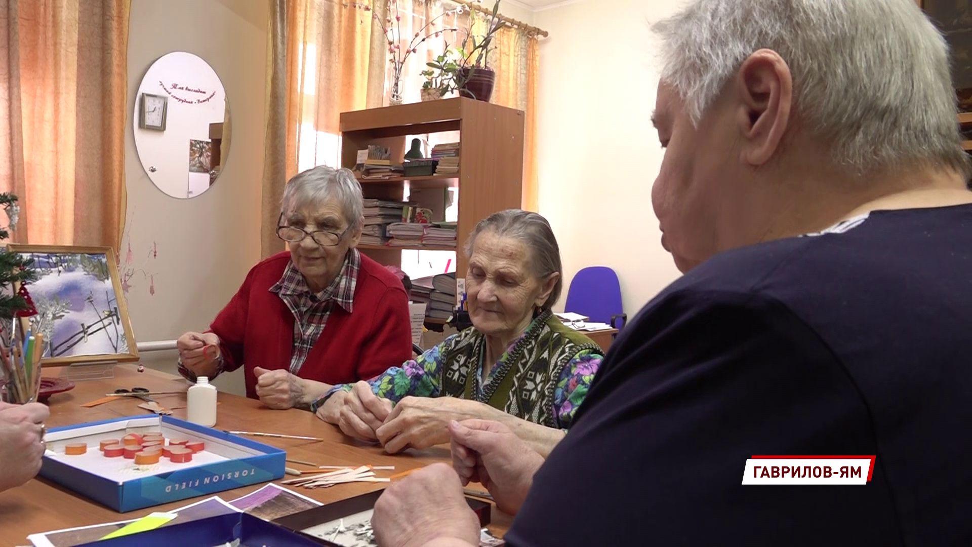 В Ярославской области продолжает развиваться система реабилитации пожилых и людей с инвалидностью