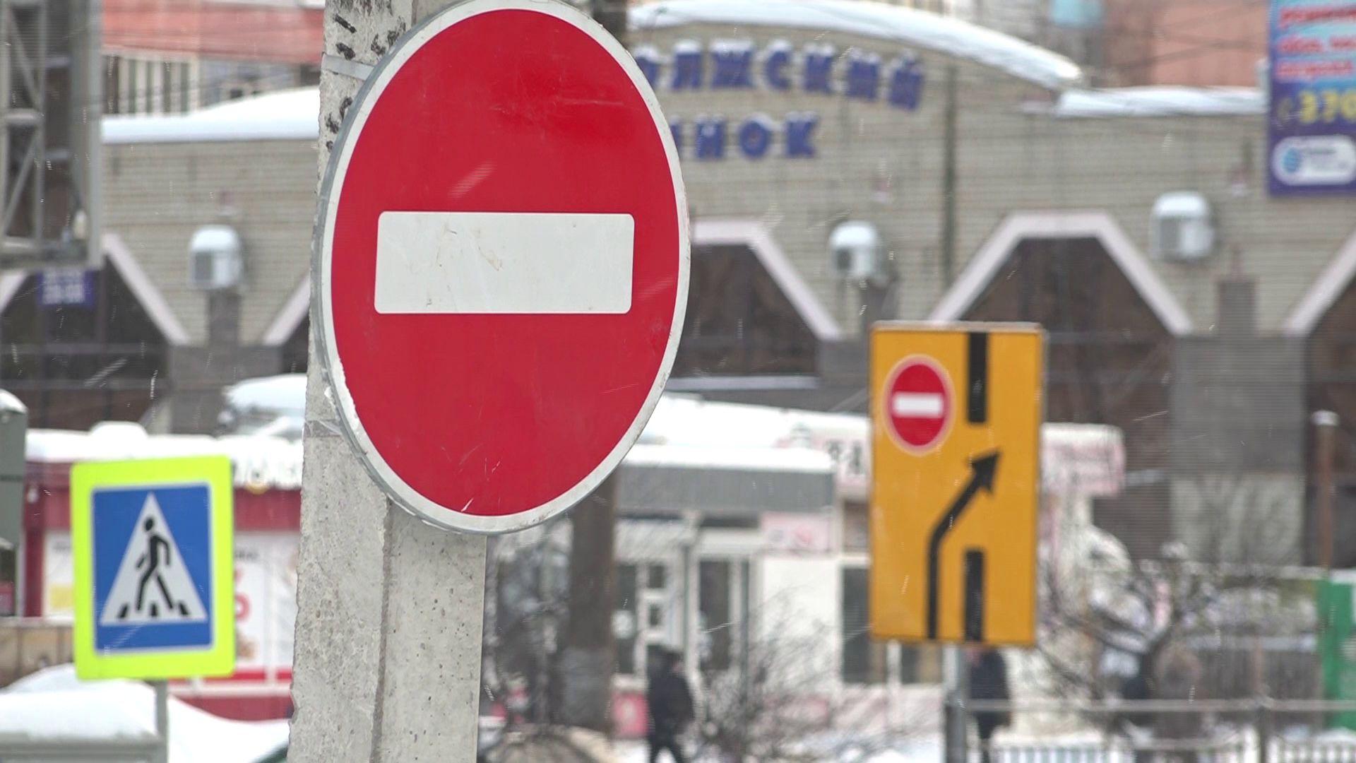 В Ярославле перекрыли проспект Машиностроителей