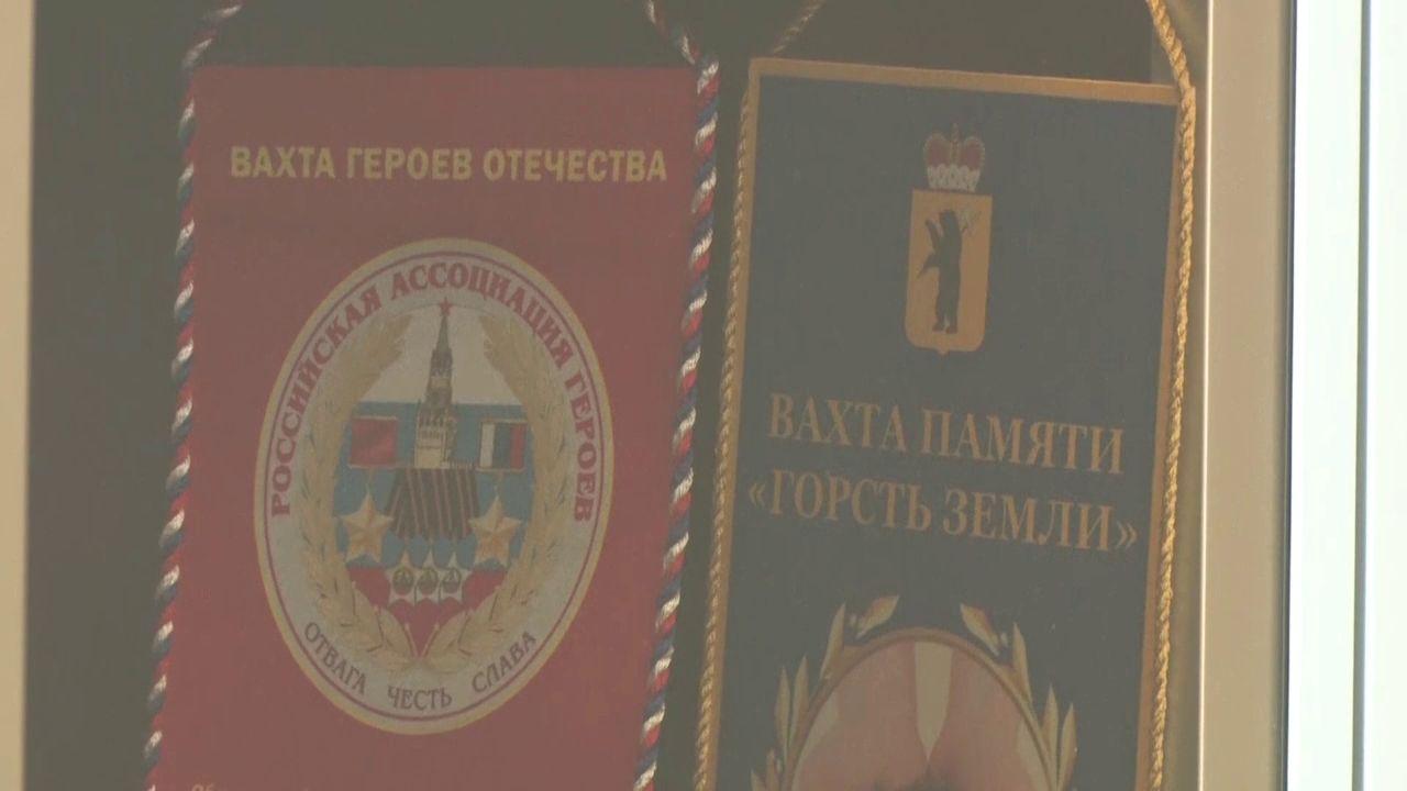 Ярославские НКО выиграли 40 миллионов рублей от Фонда президентских грантов