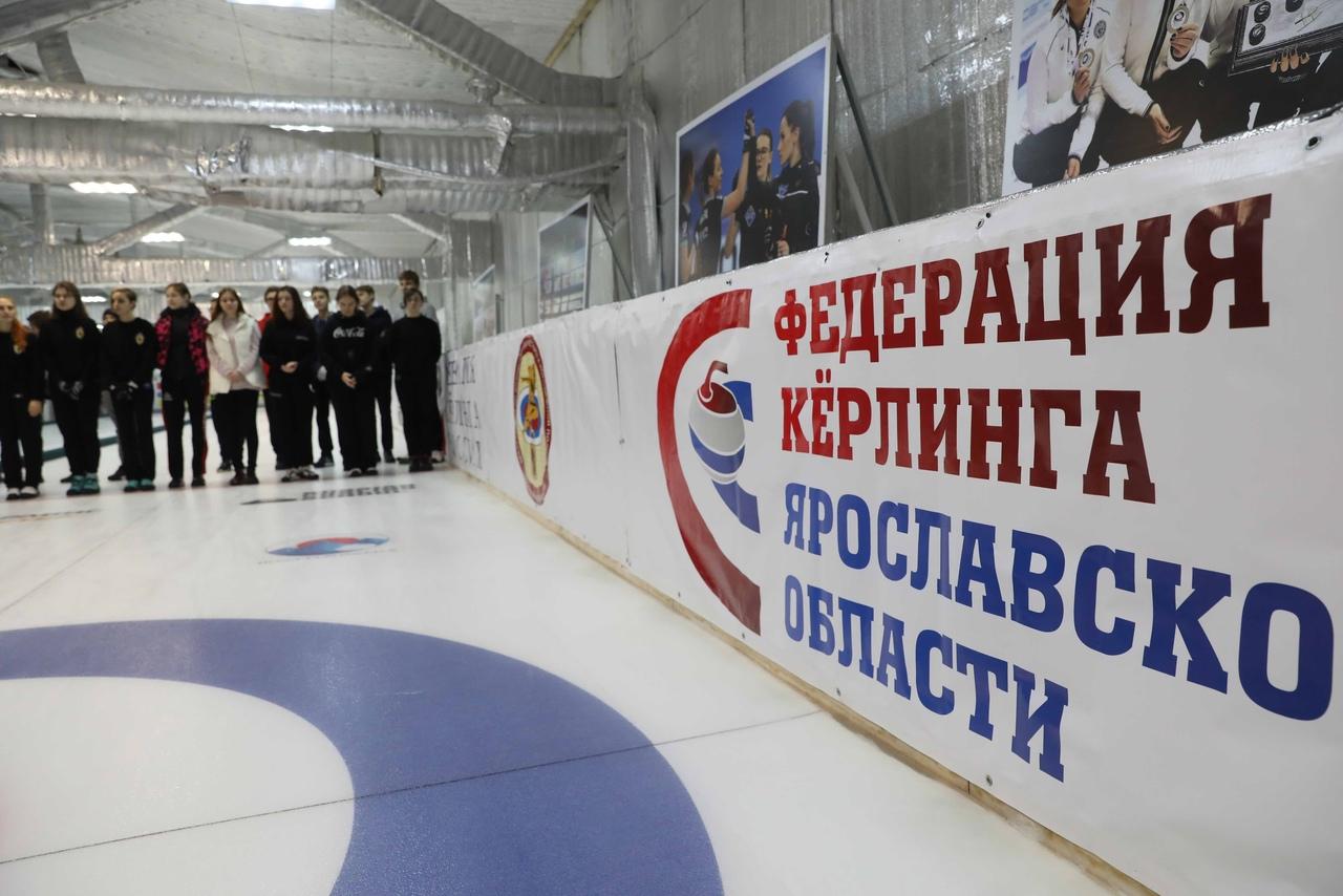 Ярославским керлингистам вручили грамоты и награды