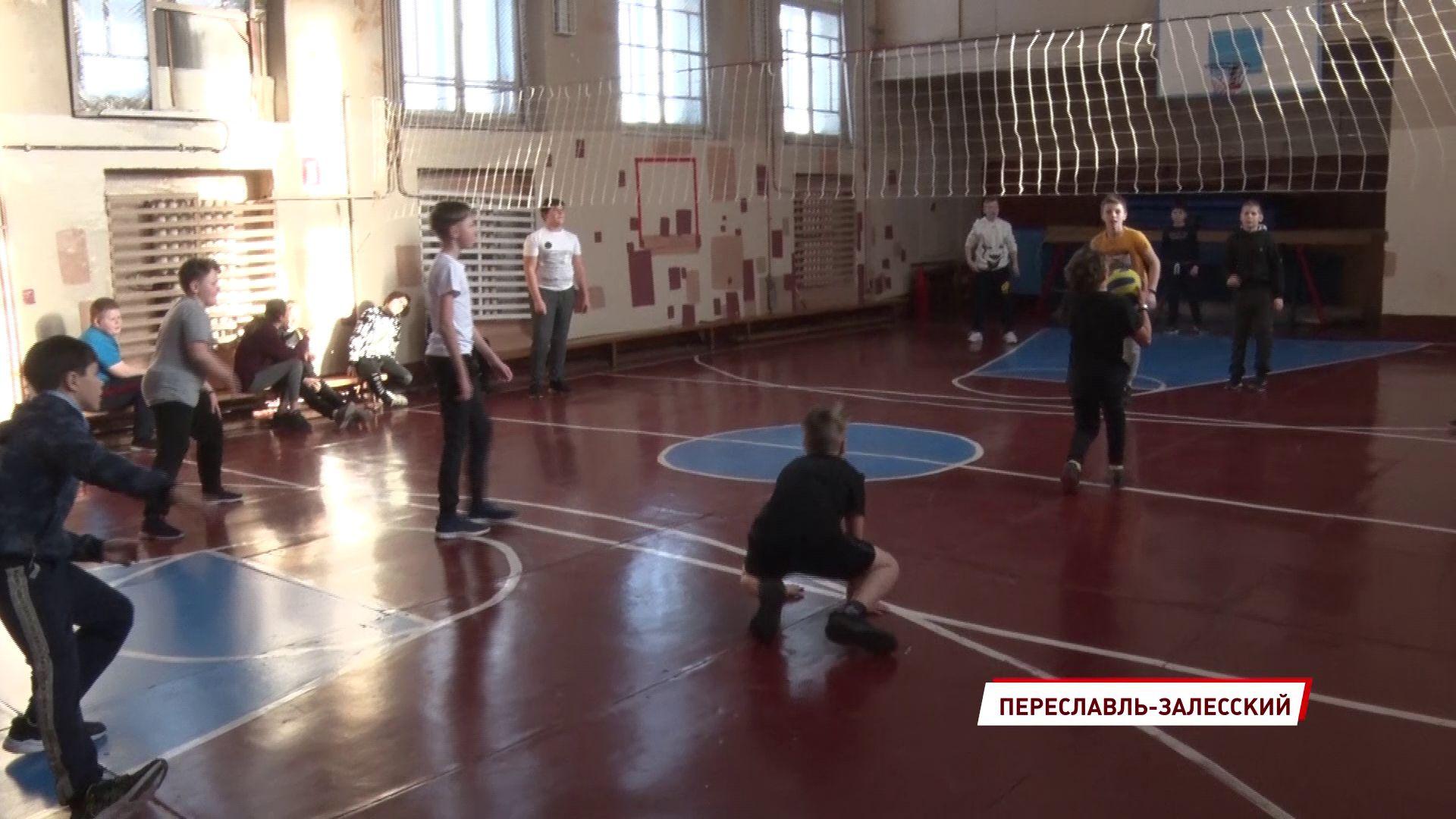 В первой Переславской школе сделают капремонт спортзала
