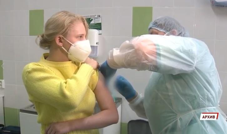 Для жителей Ярославской области подготовили инструкцию по записи на вакцинацию от коронавируса