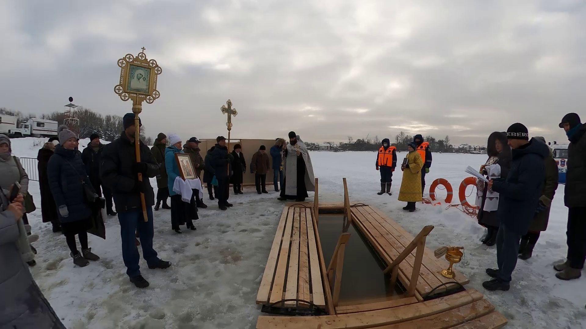 В Ярославской области прошли Крещенские купания