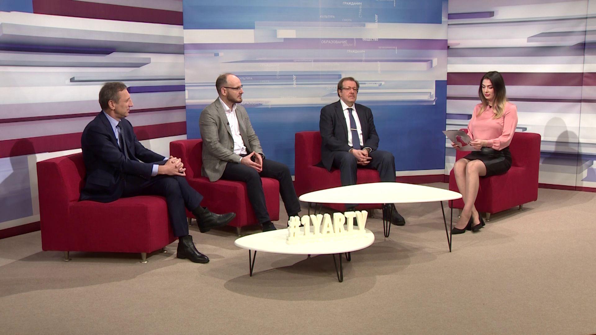 На «Первом Ярославском» обсудили перспективы внедряемых методик
