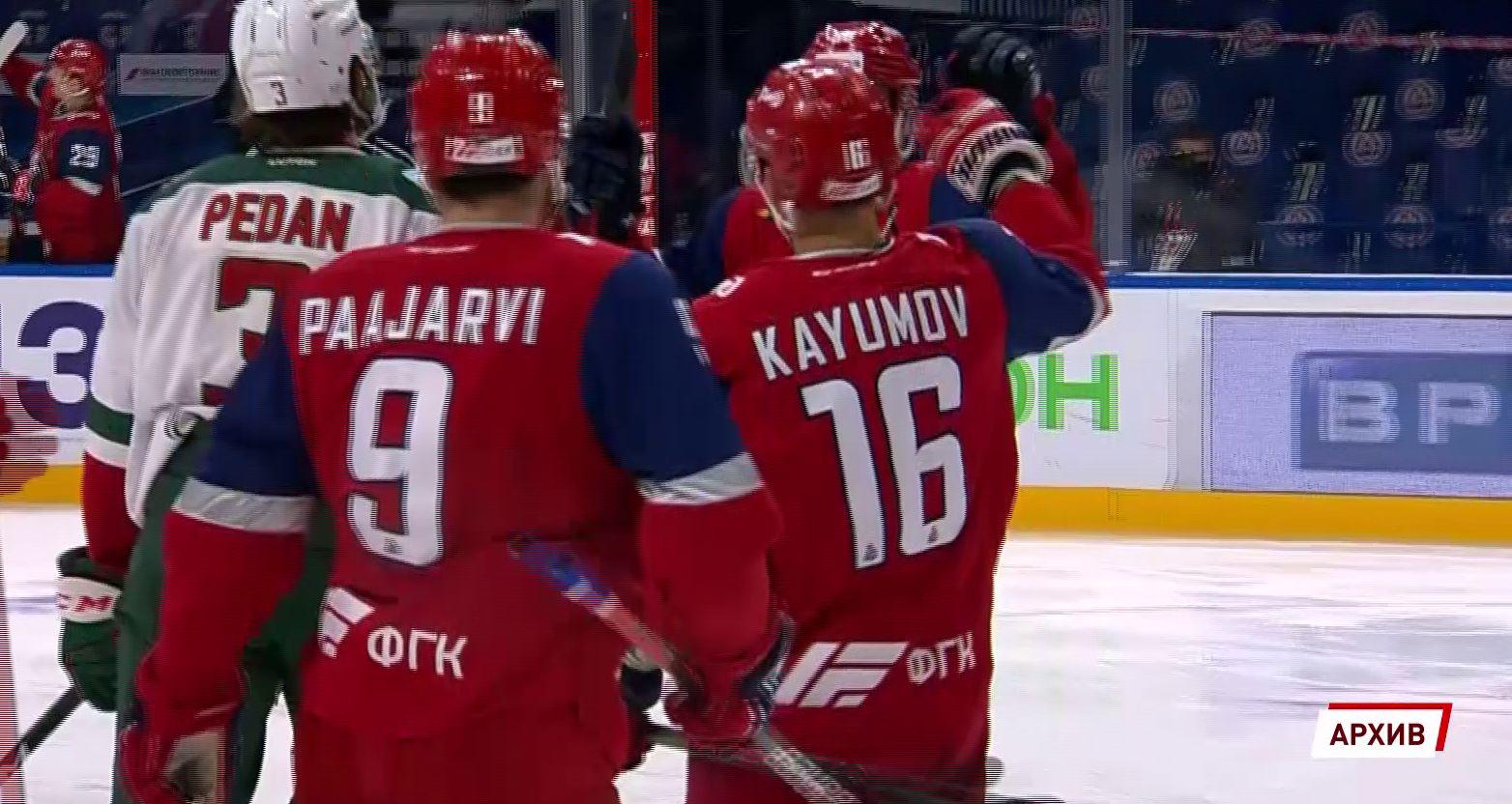 «Локомотив» готовится к третьей встрече на выезде