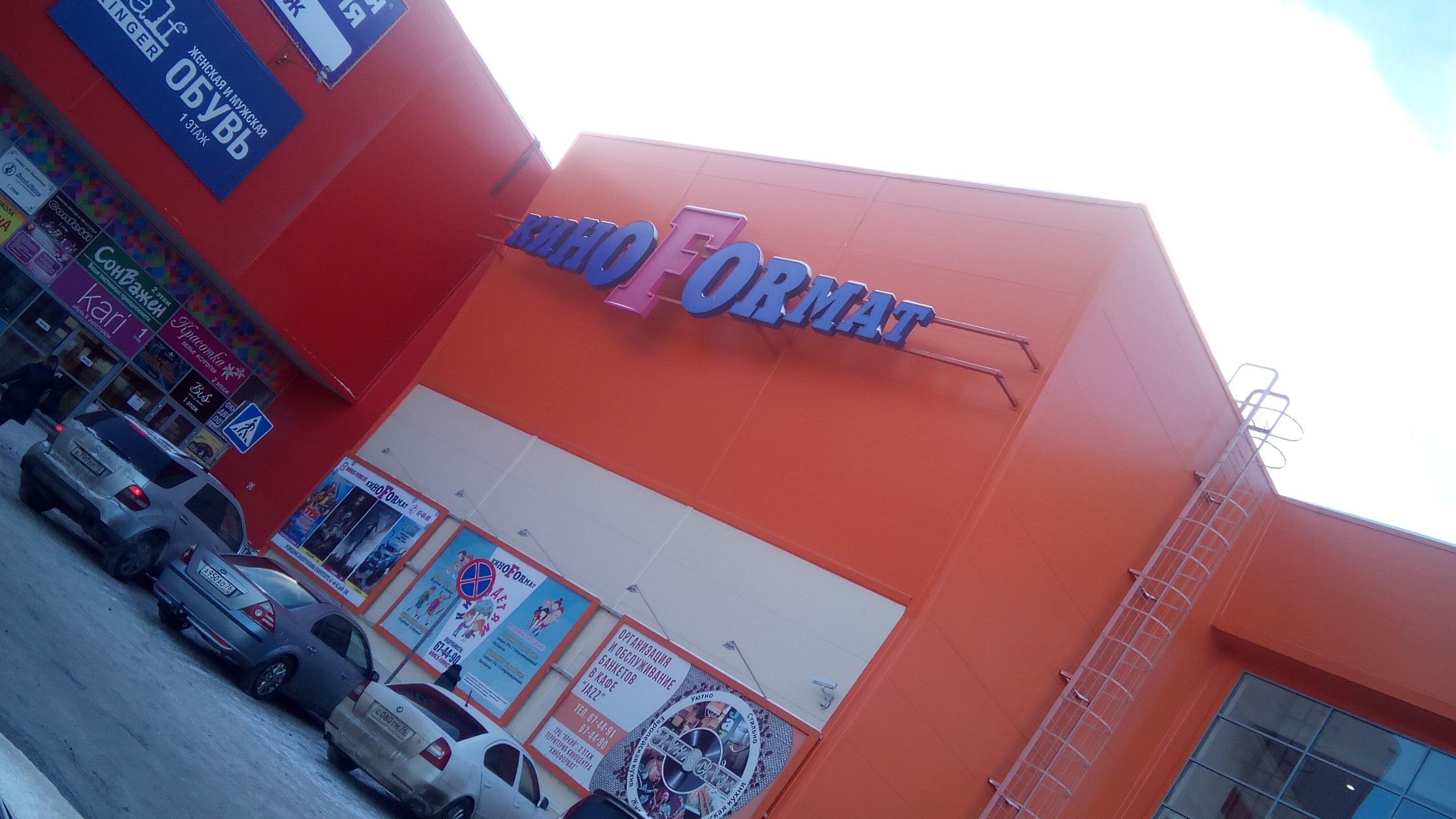 В Ярославле крупный торговый центр продают из-за долгов владельца