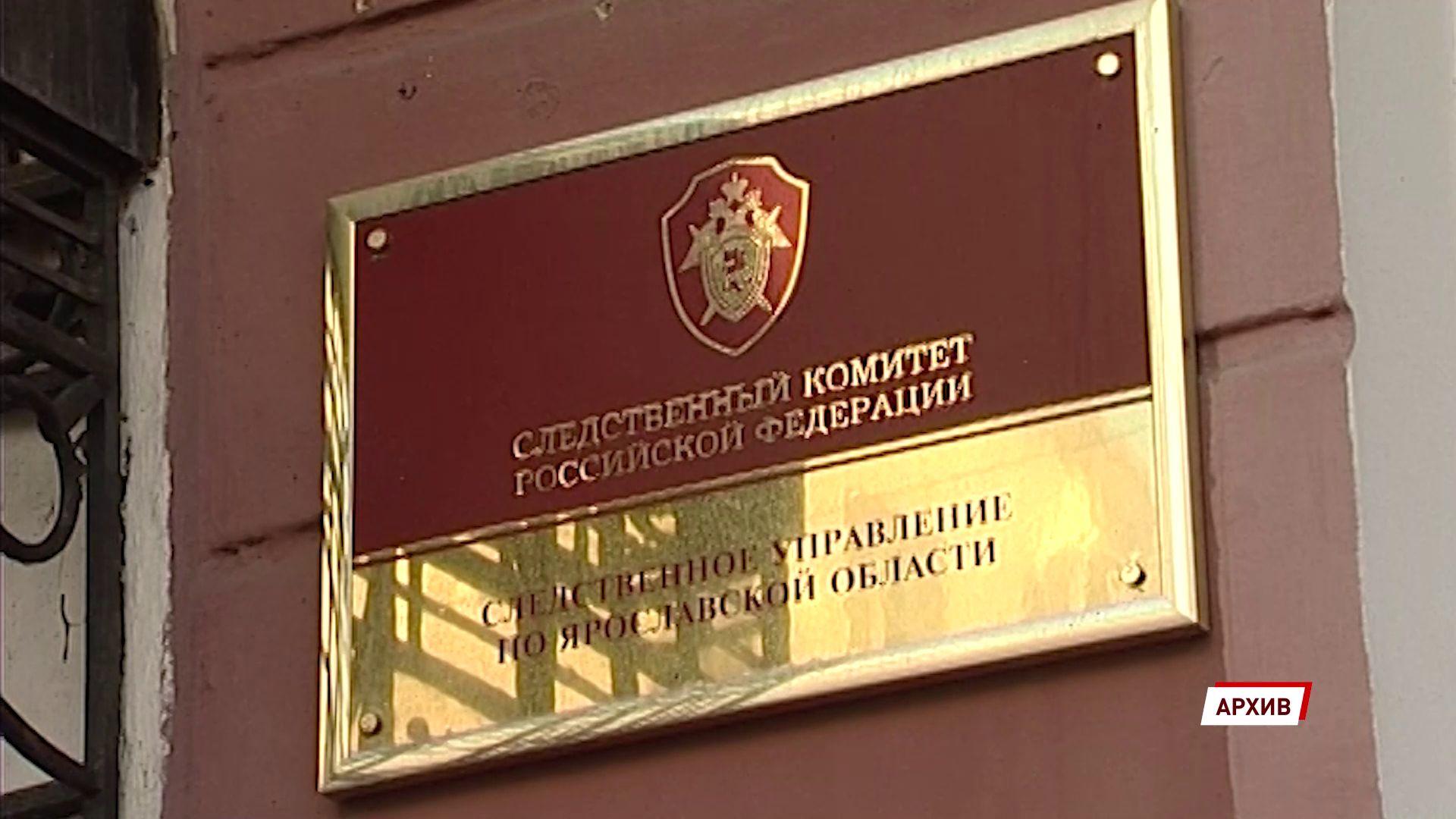 В Рыбинске бывший руководитель городского АТП услышал приговор