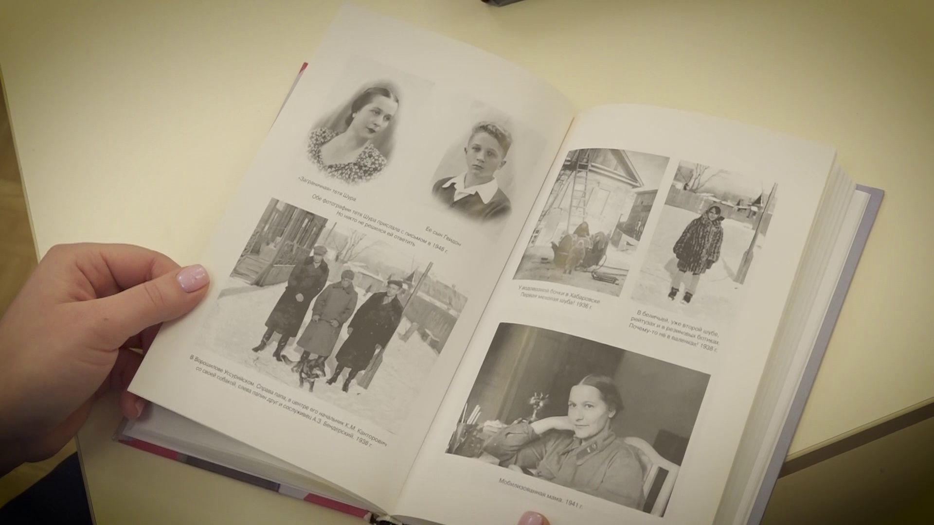 Утреннее шоу «Овсянка» от 22.01.21: читаем книги о советском быте и общаемся с представителями школы каллиграфии