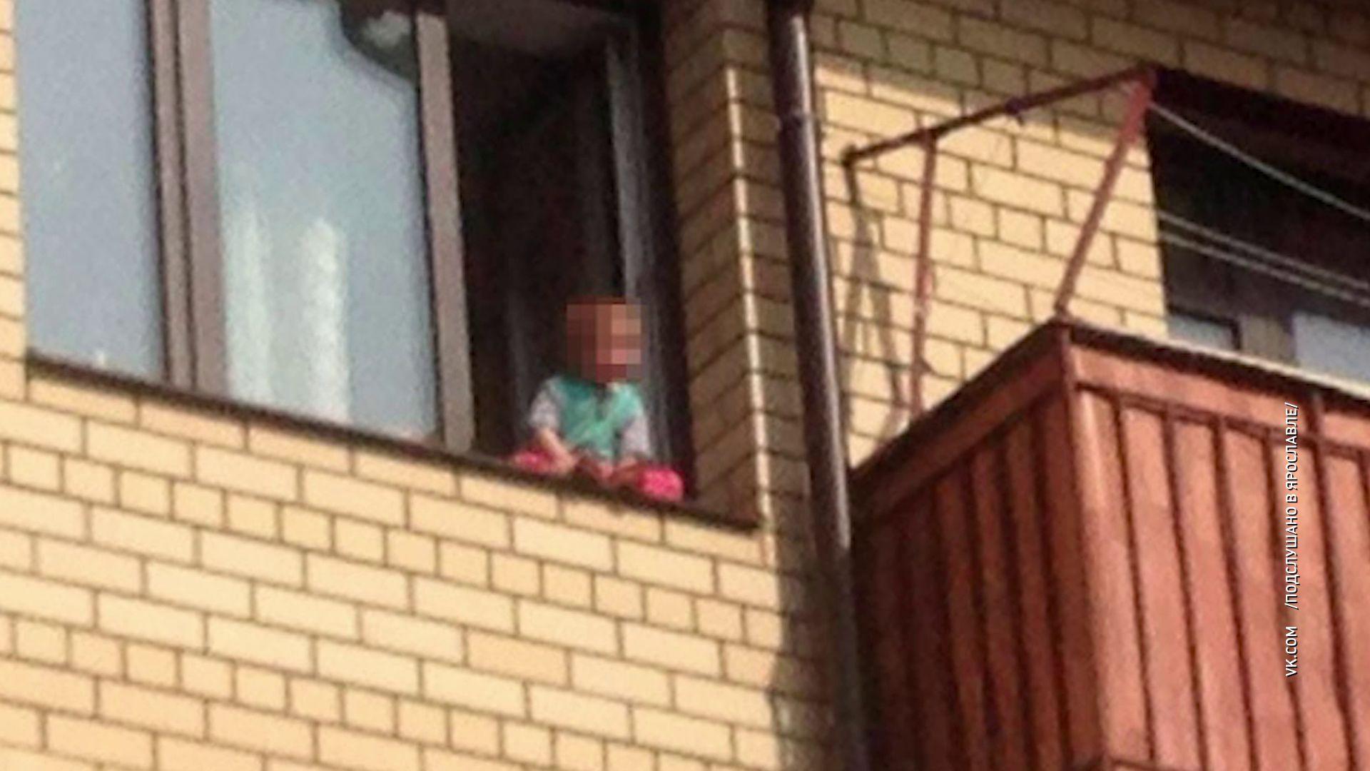 Мама из Ярославля услышит приговор сразу по двум статьям уголовного кодекса