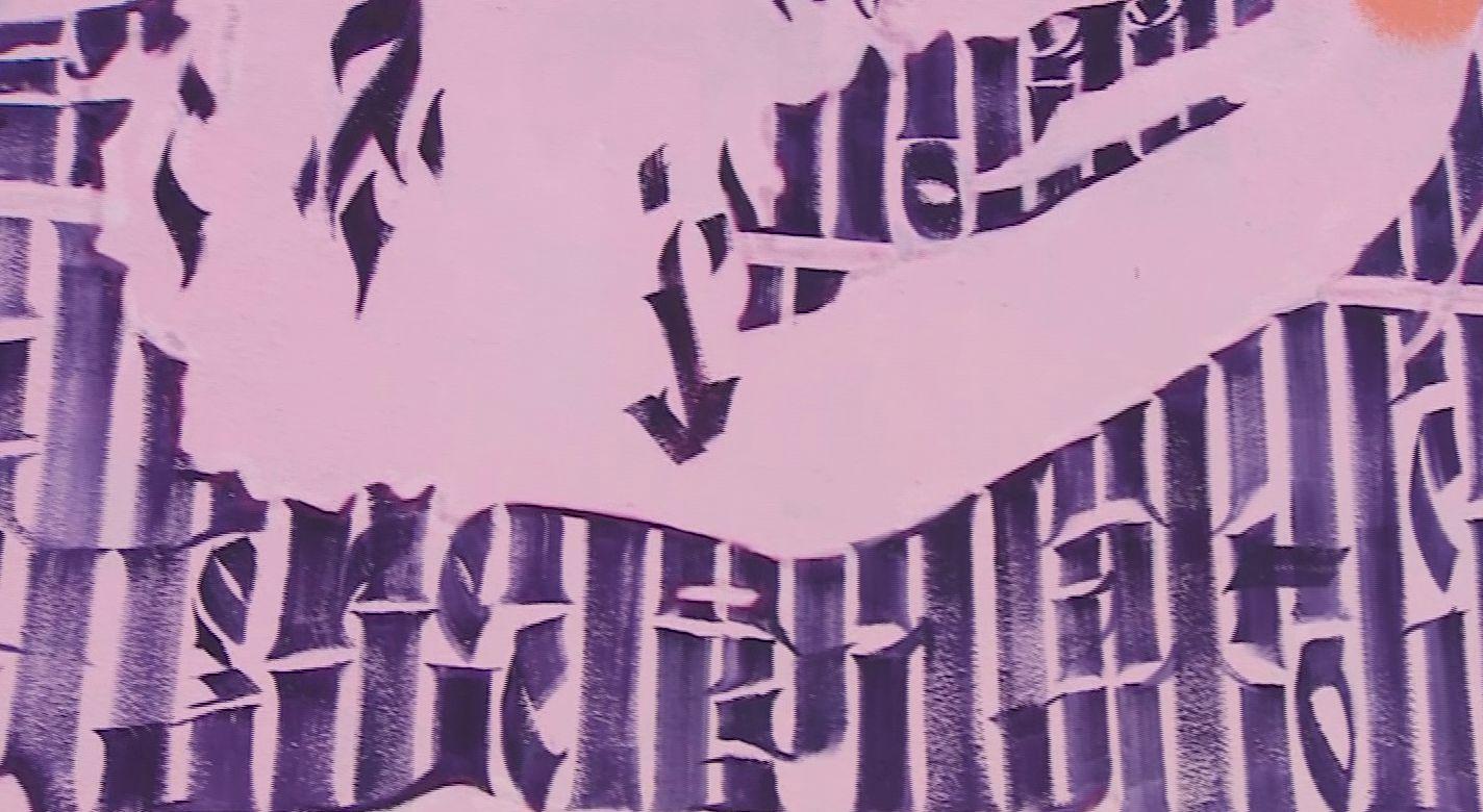 Международный день почерка: напоминание о былом или вид современного искусства?