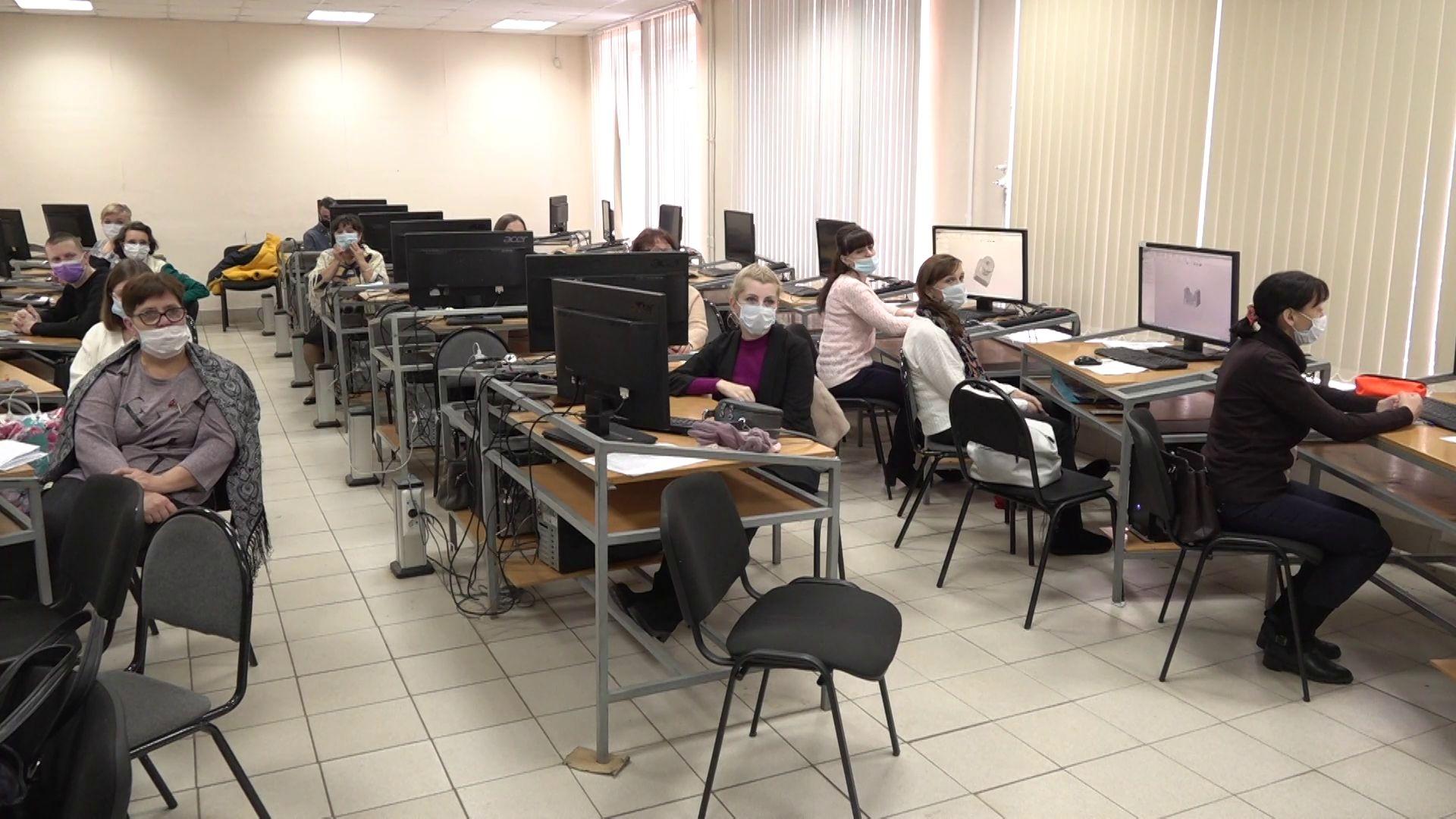 Ярославские педагоги осваивают 3D-моделирование